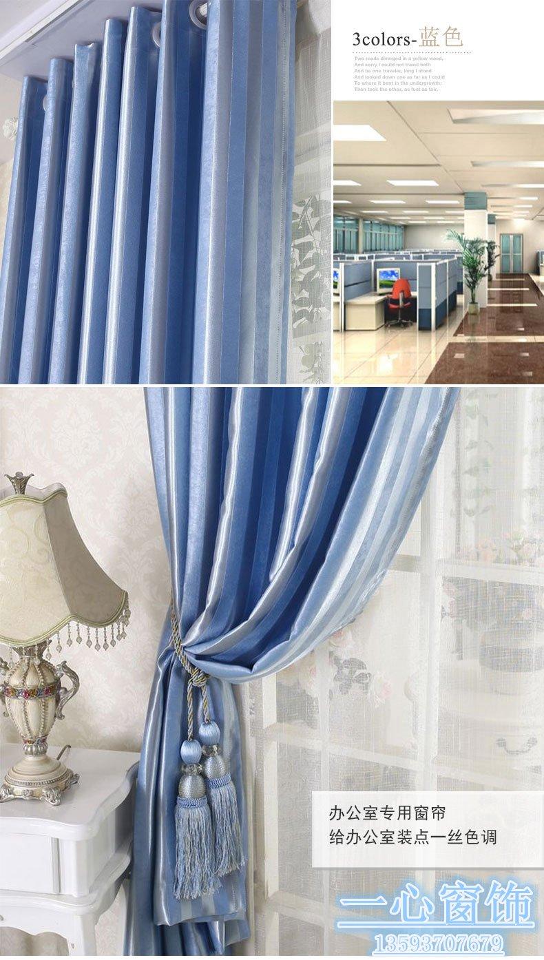 医院浅蓝色窗帘效果图